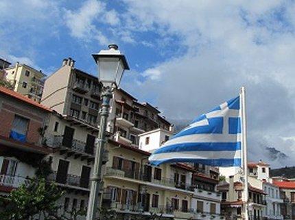 Греция недвижимость на островах