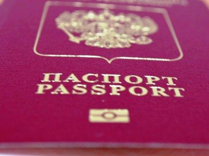 Мфц как оформить загранпаспорт