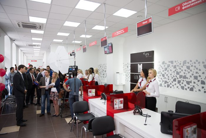 офисы банк москвы ипотека становилась интересной