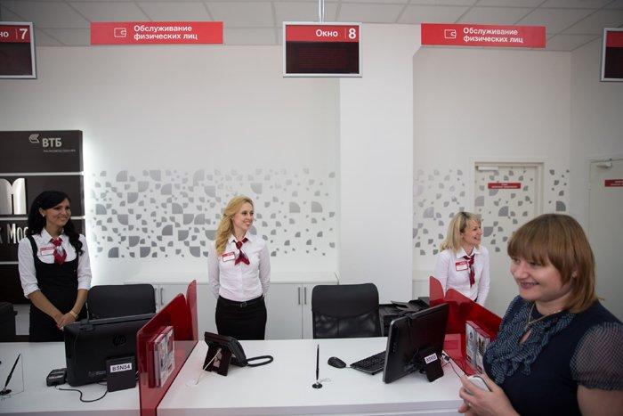 это офисы банк москвы ипотека вздохом облегчения