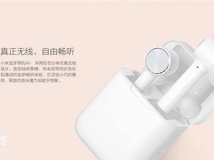 новые беспроводные наушники Xiaomi Mi Airdots Pro были распроданы за