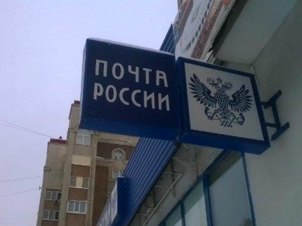 Банк русский стандарт режим работы на праздники
