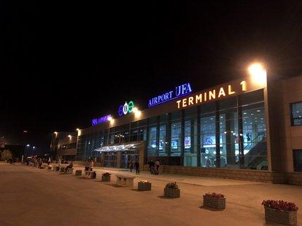 уфа фото аэропорт