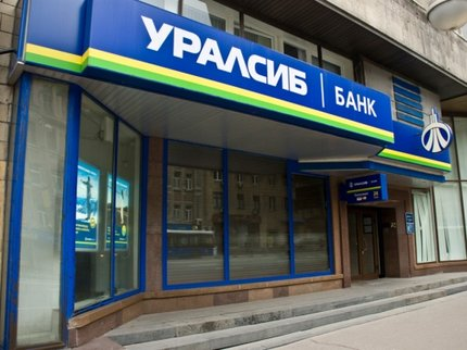 Банк открыл новый дополнительный офис